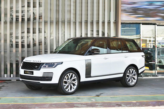 Range Rover Vogue 2020
